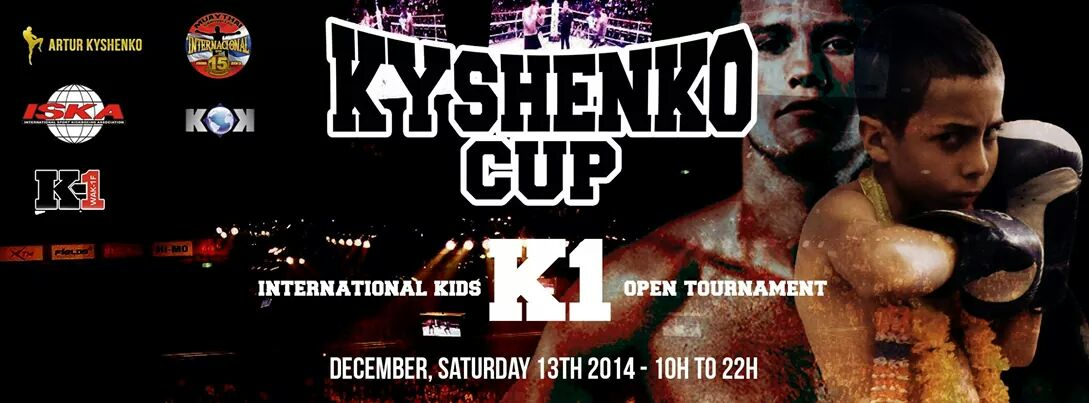 torneo K1 ylies cabecera