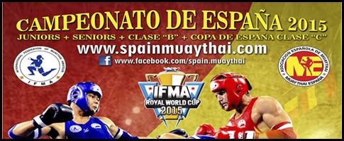 campeonato españa 2015 ifma