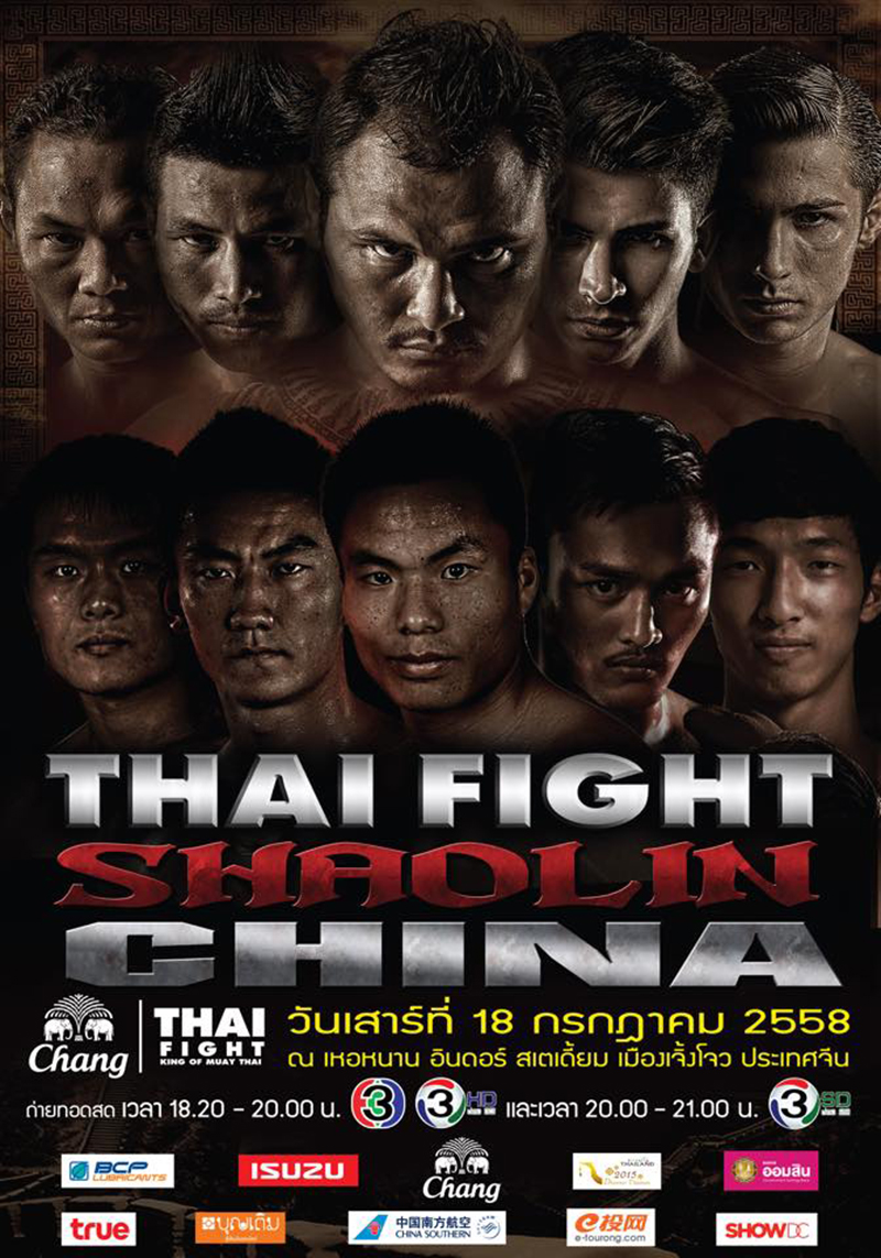 thai fight shaolin aitor 2