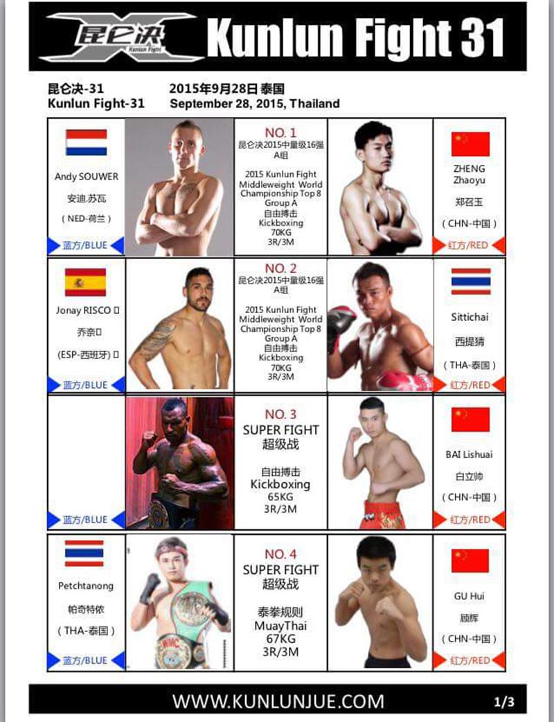 jonay kunlun fight 31
