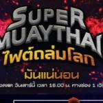 Combate de Aitor Alonso en Super Muay Thai