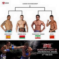jonay kunkun fight 38