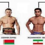 Jonay Risco en Kunlun Fight 38