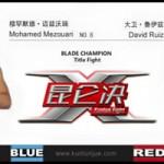 David Ruíz luchará en Kunlun Fight 49