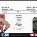 Carlos Araya luchará en Kunlun Fight 48