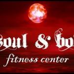 Vídeo del gimnasio SOUL & BODY