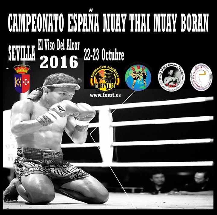campeonato-espana-muay-thai-cartel