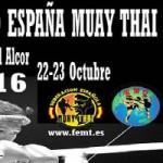 Buenos resultados en los campeonatos España Muay Thai