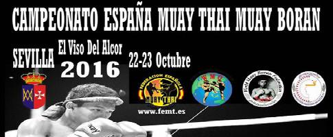 campeonato-espana-muay-thai-portada