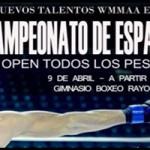 Campeonatos de España MMA WMMAA