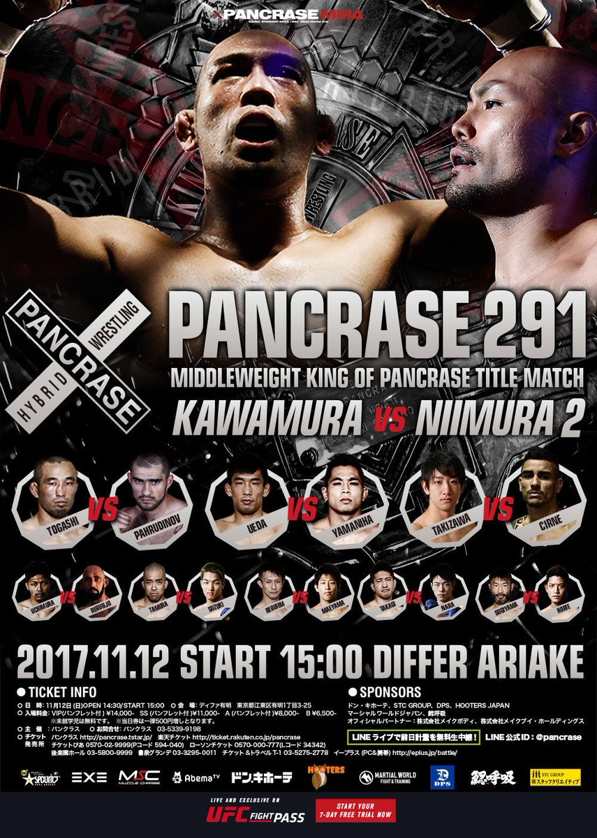 pancrase 291