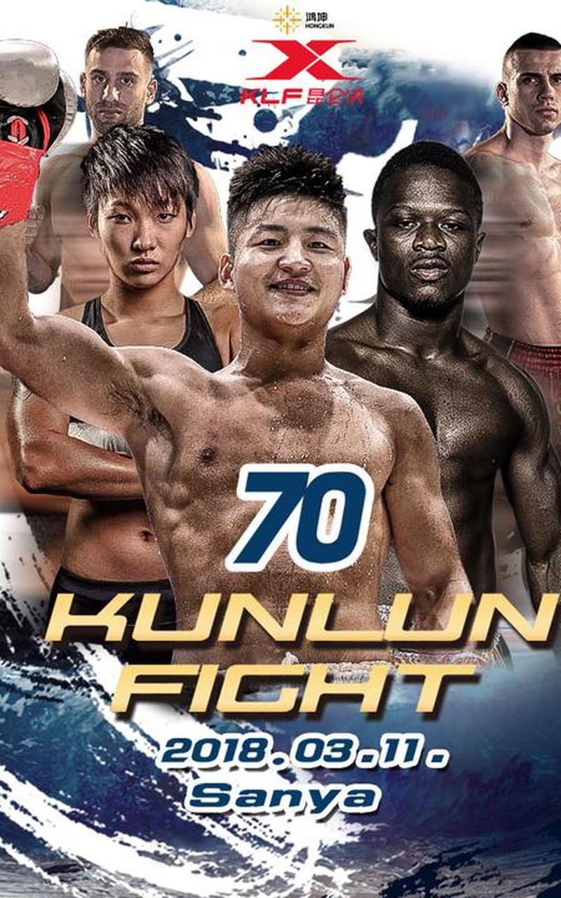 kunlun fight 70 ELAM