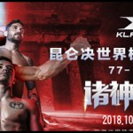 Jonay Risco Kunlun Fight 77