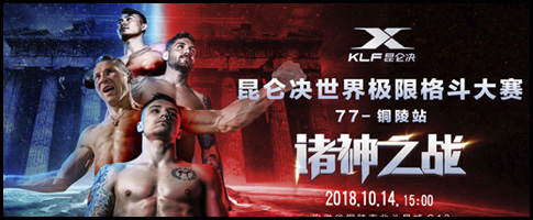 jonay kunlun fight 77