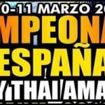 Campeonato de España de Muay Thai amateurs